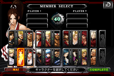 THE KING OF FIGHTERS Android Androidアプリ