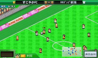 サッカークラブ物語 Androidアプリ