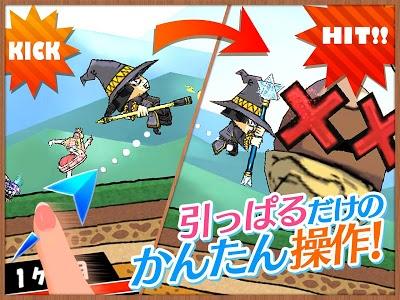 ケリ姫スイーツ Androidアプリ