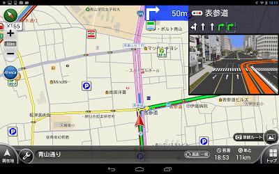 ドライブサポーター - ルート検索,高速道路料金,カーナビ,渋滞情報,駐車場,ドライブ,ドラレコ Androidアプリ