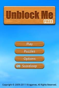 ブロックから出して 無料版 - Unblock Me FREE Androidアプリ