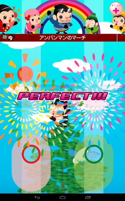 リズムタップ 赤ちゃん幼児子供向けのアプリ知育音楽ゲーム無料 Androidアプリ