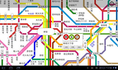 乗換案内 無料の電車やバス乗り換え案内 時刻表 運行情報 Androidアプリ