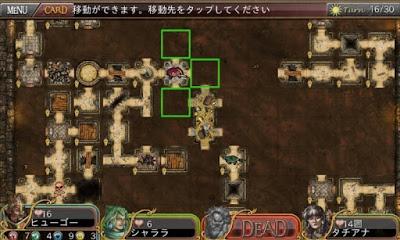 ダンジョン・クエスト 【無料RPG・ボードゲームの傑作登場】 Androidアプリ