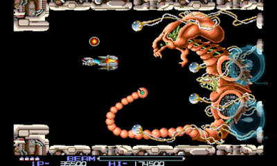 R-TYPE Androidアプリ