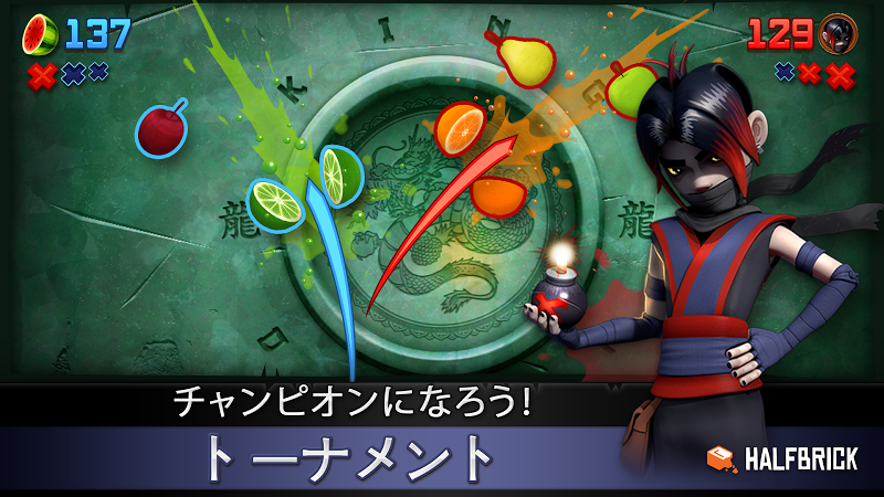 Fruit Ninja® Androidアプリ