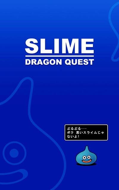 スライムライブ壁紙(ドラゴンクエスト) Androidアプリ