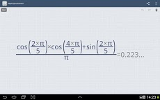 MyScript Calculator Androidアプリ
