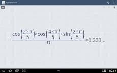 MyScript Calculator Androidアプリ