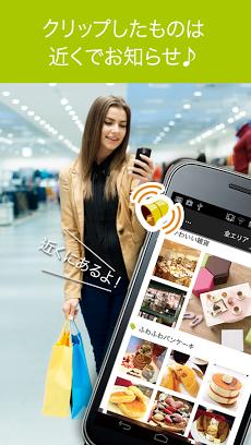 tab - 人気のグルメ、観光情報を集めて行ってみよう Androidアプリ