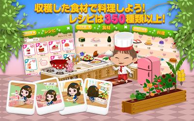 ポケコロ 〜かわいいアバターを作成して楽しむ着せ替えアプリ〜 Androidアプリ