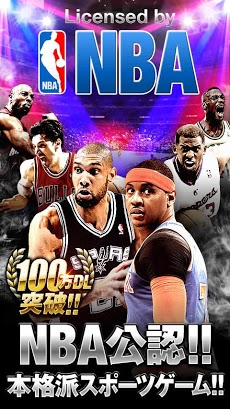 NBA ドリームチーム Androidアプリ