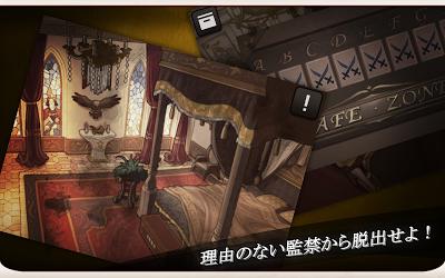 ドアス&ルームズ : 脫出ゲーム Androidアプリ