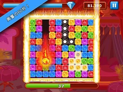 Diamond Dash マッチ3ゲーム - 無料宝石パズル - リラックスできるゲーム Androidアプリ