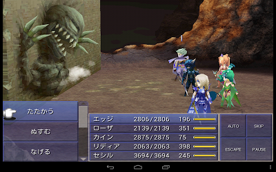 FINAL FANTASY IV Androidアプリ