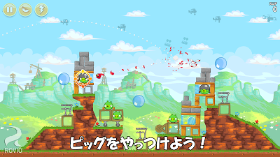 Angry Birds Classic Androidアプリ