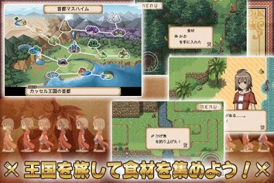RPG不思議の国の冒険酒場 Androidアプリ