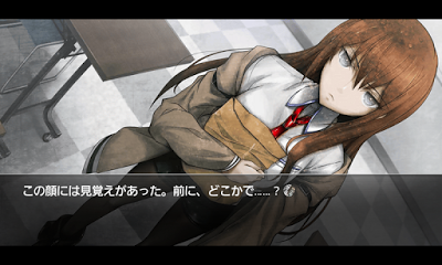 STEINS;GATE Androidアプリ