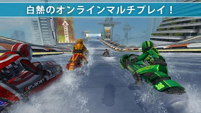 Riptide GP2 Androidアプリ