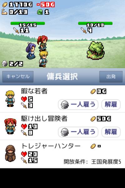 お店を経営するドット絵無料ゲーム - 王国の道具屋さん - Androidアプリ