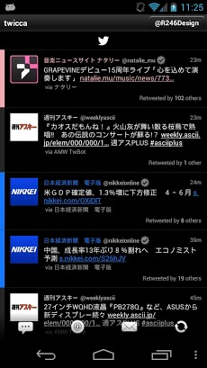 twicca Androidアプリ
