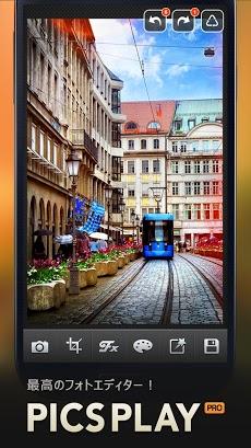 PicsPlay フォトエディター Androidアプリ