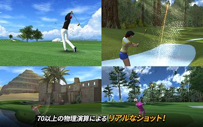 ゴルフスター Androidアプリ