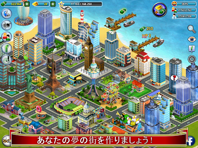 City Island ™: Builder Tycoon Androidアプリ