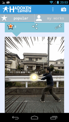 おもしろ動画デコ&文字入れ編集・作成ー動くマカンコウカメラ Androidアプリ