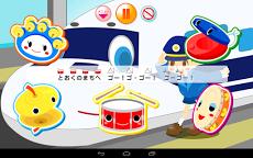 リズムえほん 赤ちゃんのアプリ知育音楽リズム遊びゲーム 無料 Androidアプリ