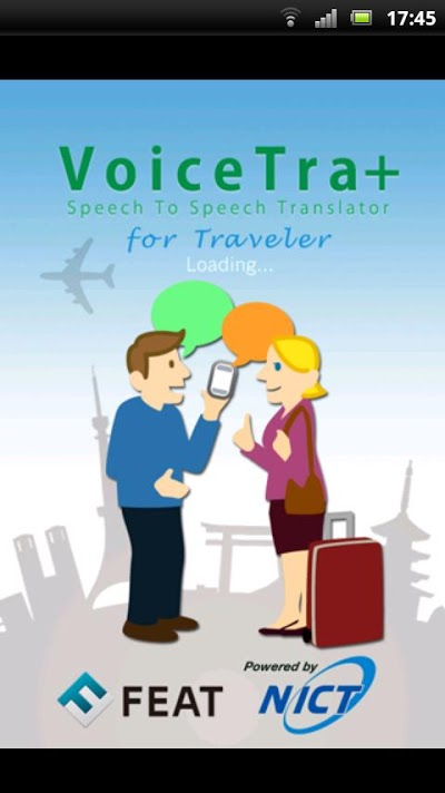 VoiceTra+ (旅行会話の翻訳) Androidアプリ