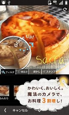 ペコリ 人気料理のレシピと動画が毎日届く!無料のレシピアプリ Androidアプリ