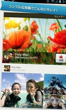 1分で書けるスマホブログ-Simplog Androidアプリ