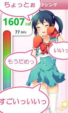 萌えぱんち Androidアプリ