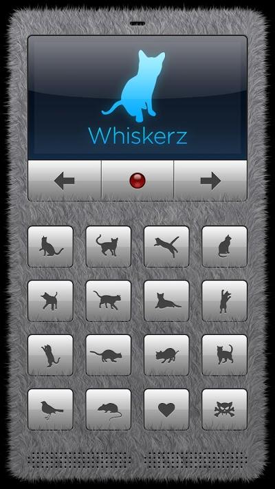 猫叫 - 猫と遊ぶ! Androidアプリ