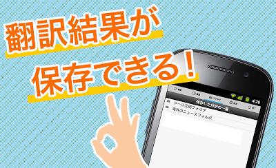 英語翻訳Weblio - 無料英訳/和訳アプリ・英語辞書・英文を訳す・日本語訳・ビジネス文章・学習 Androidアプリ