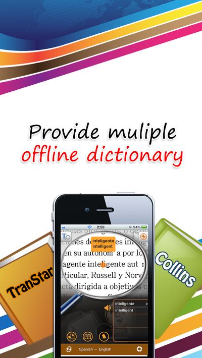 Worldictionary - 外国語の学習ツール Androidアプリ