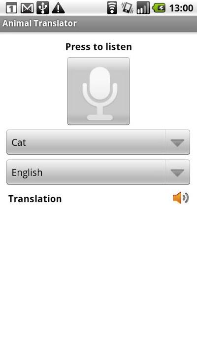 Animal Translator Androidアプリ