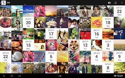 Scene - カンタン写真整理・共有・印刷 Androidアプリ