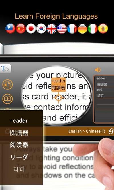 Worldictionary Free- 外国語の学習ツール Androidアプリ