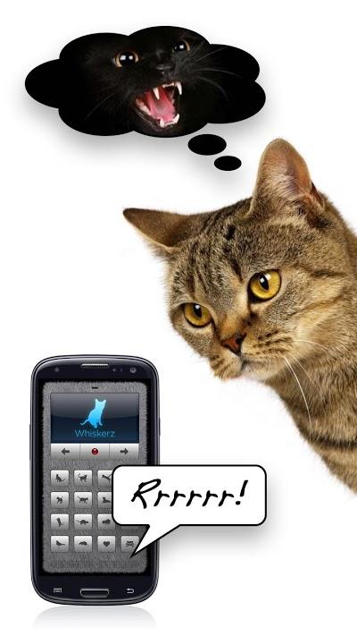 人猫語翻訳機・デラックス Androidアプリ
