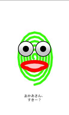 さわっておしゃべり!お絵かきフリー (幼児用) Androidアプリ