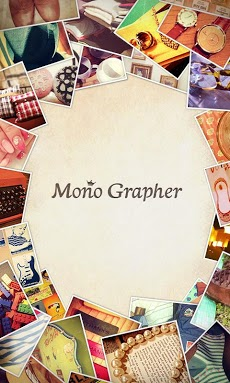 Mono Grapher Androidアプリ