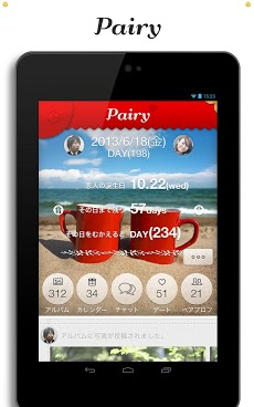 カップル専用アプリPairy-恋人と記念日カウントダウン[初回限定フォトアルバムプレゼント中] Androidアプリ