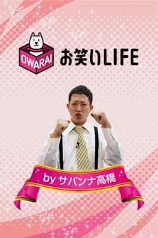 かゆがりGIRL Androidアプリ