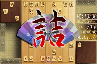森田将棋 Androidアプリ