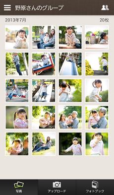 ノハナ(nohana)毎月1冊無料フォトブック、写真アルバム Androidアプリ