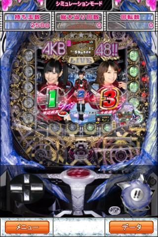 ぱちんこAKB48 Androidアプリ