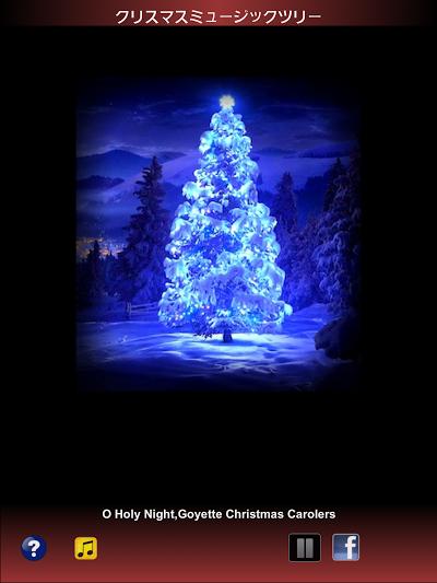 無料のクリスマスソング 2018 Androidアプリ