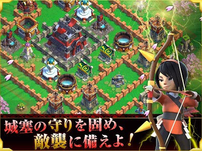 サムライ大合戦【無料戦国リアルタイムストラテジーRPG】 Androidアプリ